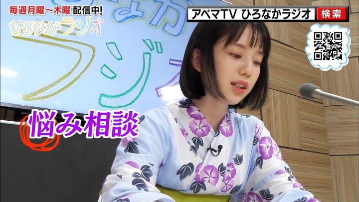 2019年07月30日弘中綾香の画像04枚目