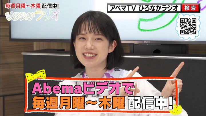 2019年07月30日弘中綾香の画像08枚目