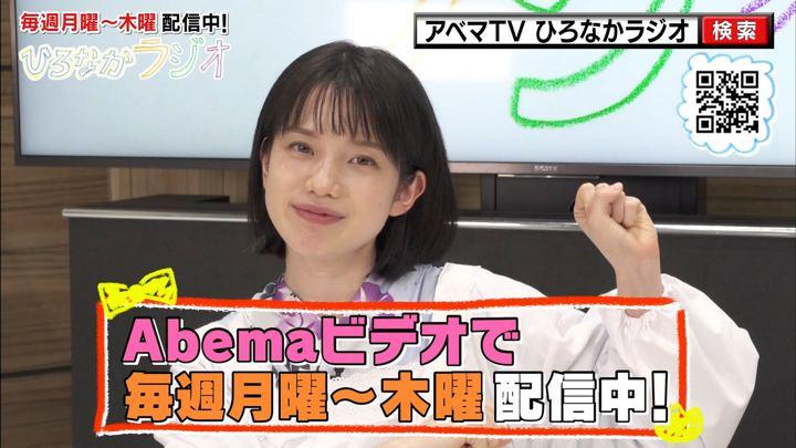2019年07月30日弘中綾香の画像09枚目