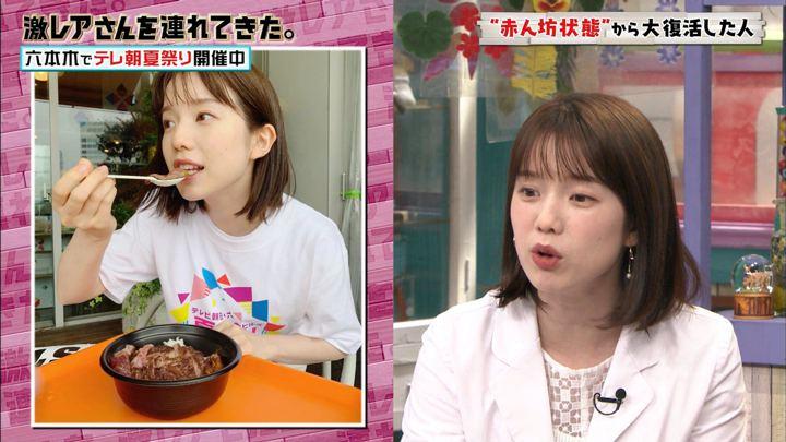 2019年08月03日弘中綾香の画像03枚目