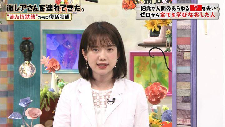 2019年08月03日弘中綾香の画像05枚目