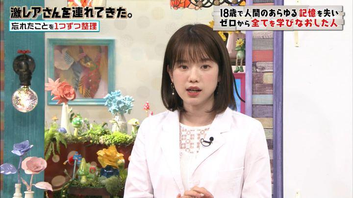 2019年08月03日弘中綾香の画像06枚目