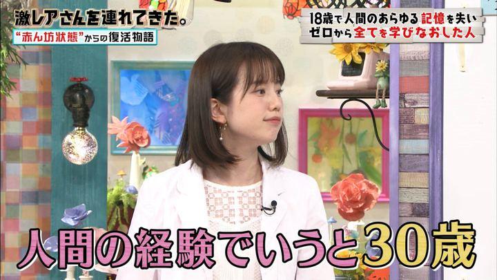 2019年08月03日弘中綾香の画像08枚目