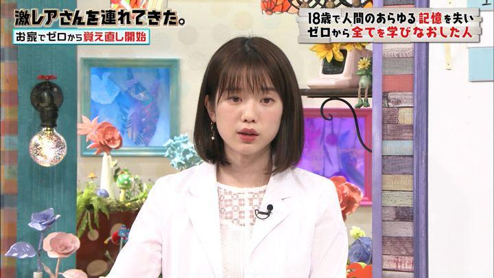 2019年08月03日弘中綾香の画像09枚目