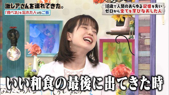 2019年08月03日弘中綾香の画像10枚目