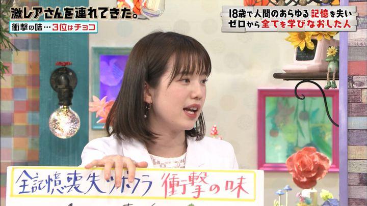 2019年08月03日弘中綾香の画像11枚目