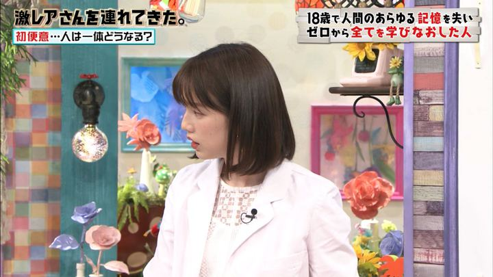 2019年08月03日弘中綾香の画像13枚目