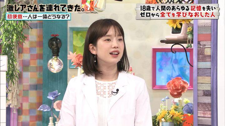 2019年08月03日弘中綾香の画像14枚目