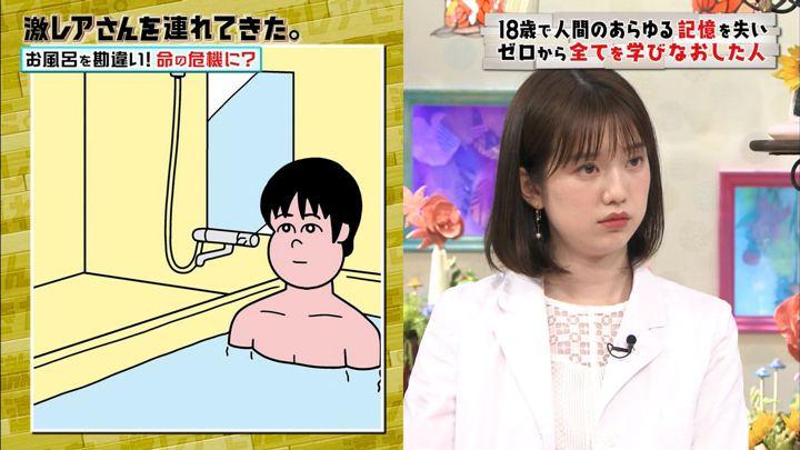 2019年08月03日弘中綾香の画像15枚目
