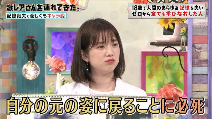 2019年08月03日弘中綾香の画像16枚目