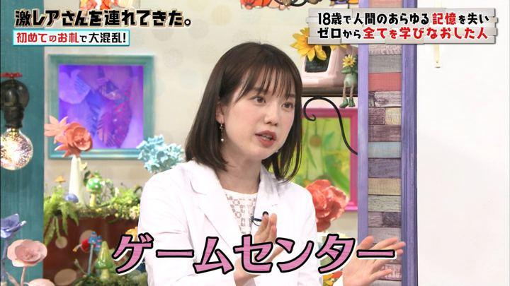 2019年08月03日弘中綾香の画像17枚目
