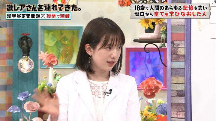 2019年08月03日弘中綾香の画像19枚目
