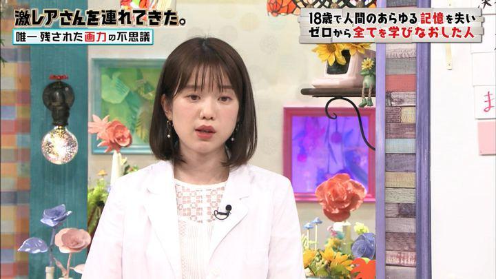 2019年08月03日弘中綾香の画像20枚目