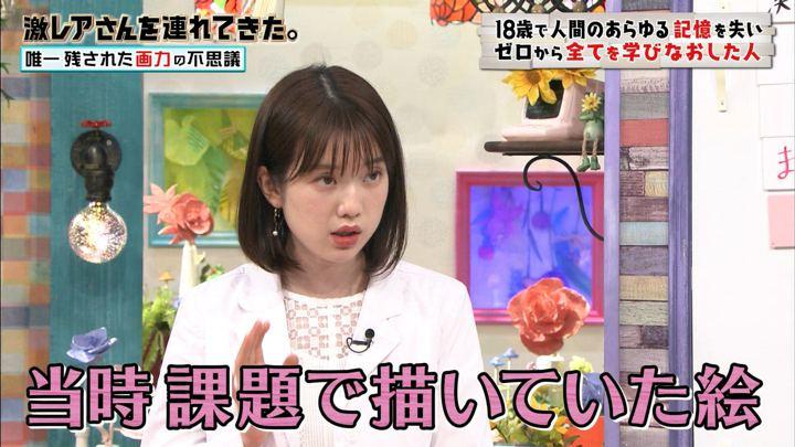 2019年08月03日弘中綾香の画像21枚目