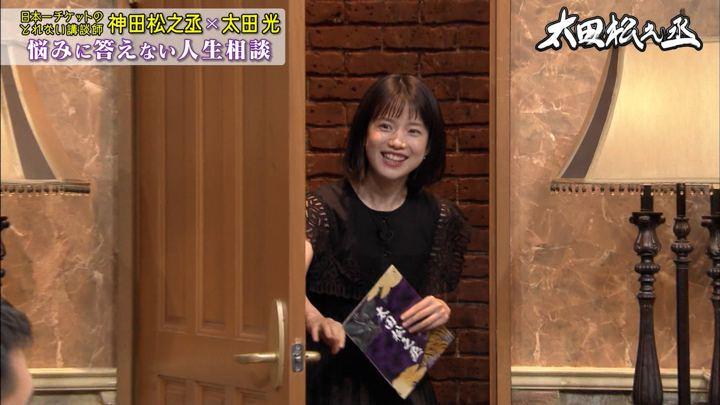 2019年08月07日弘中綾香の画像01枚目