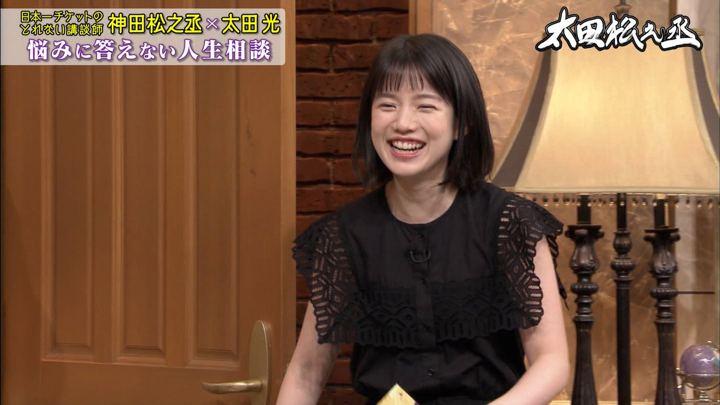 2019年08月07日弘中綾香の画像02枚目