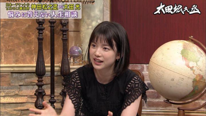2019年08月14日弘中綾香の画像03枚目