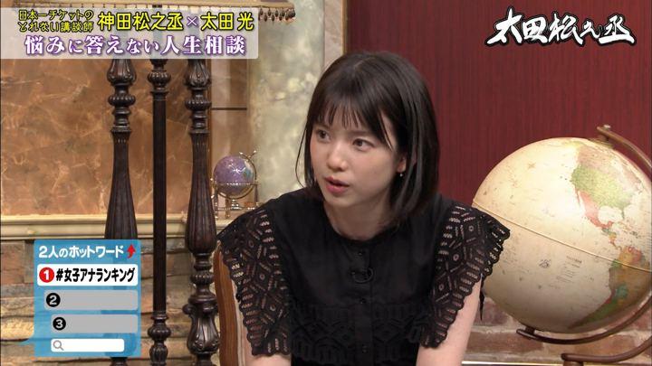 2019年08月14日弘中綾香の画像04枚目
