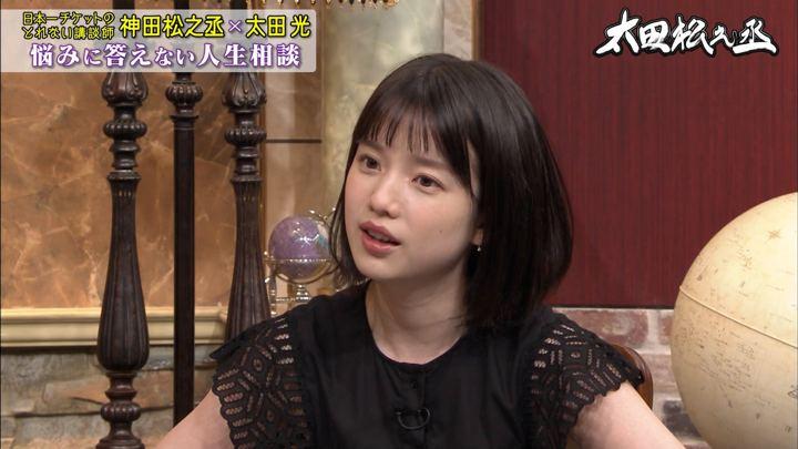 2019年08月14日弘中綾香の画像05枚目