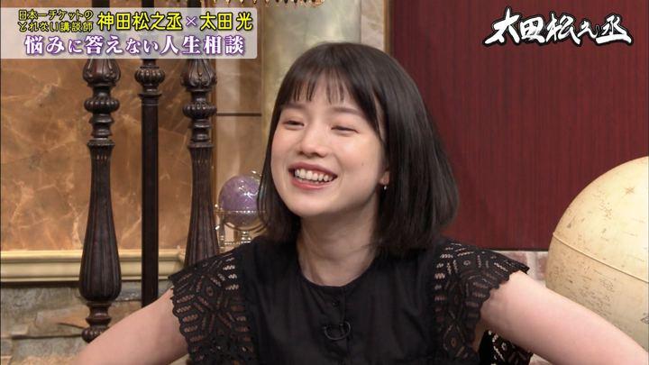 2019年08月14日弘中綾香の画像06枚目