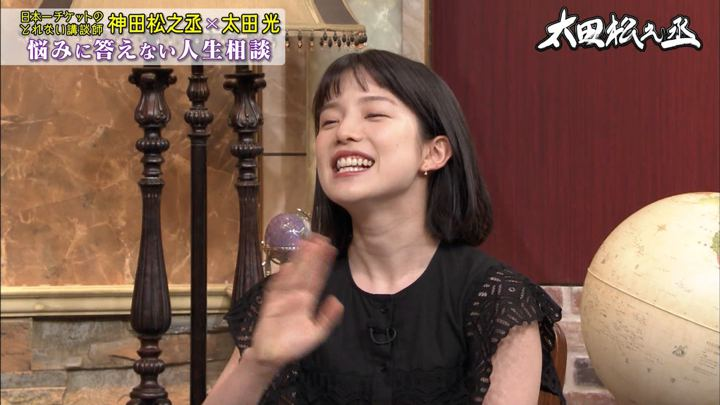 2019年08月14日弘中綾香の画像07枚目