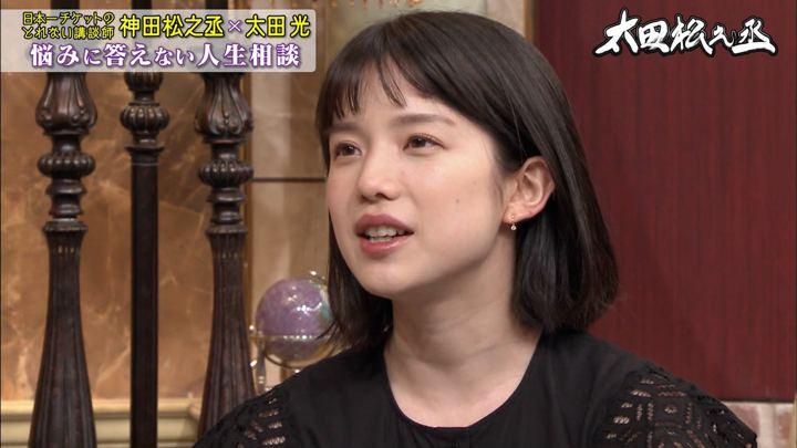 2019年08月14日弘中綾香の画像08枚目