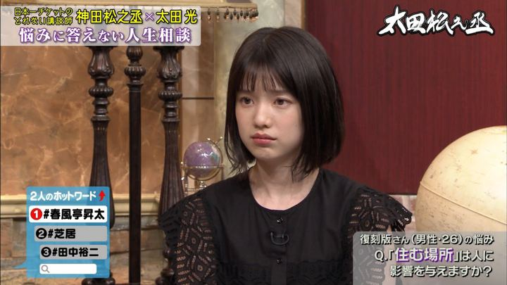 2019年08月14日弘中綾香の画像10枚目