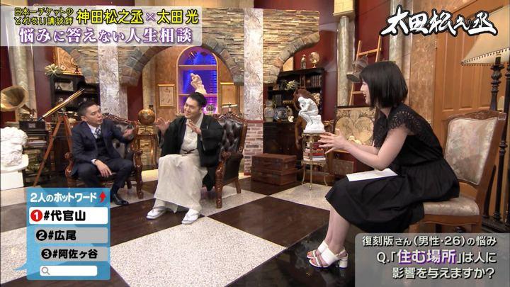2019年08月14日弘中綾香の画像11枚目