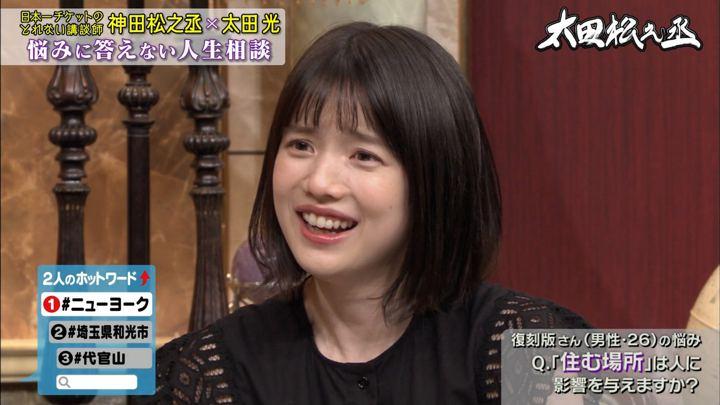 2019年08月14日弘中綾香の画像13枚目