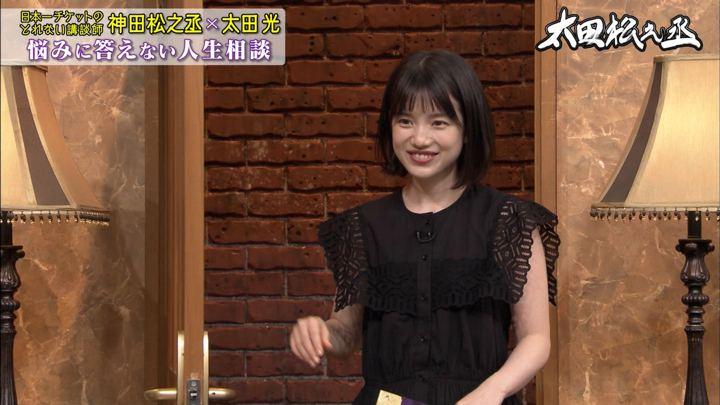 2019年08月14日弘中綾香の画像15枚目