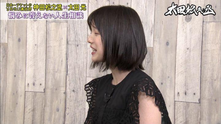 2019年08月14日弘中綾香の画像16枚目
