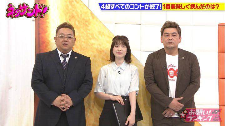 2019年08月15日弘中綾香の画像13枚目