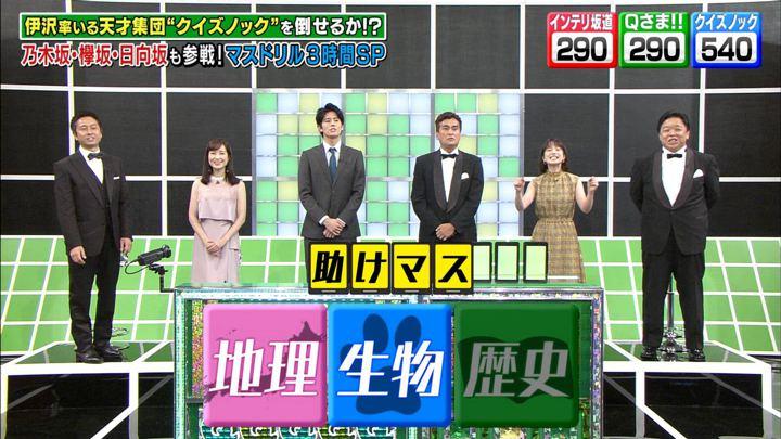2019年08月19日弘中綾香の画像05枚目