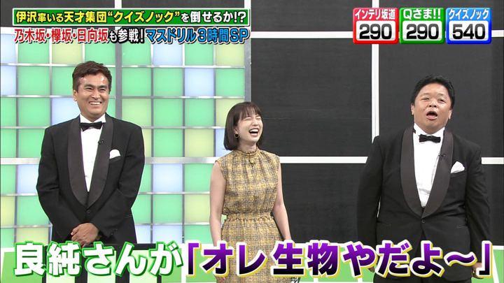 2019年08月19日弘中綾香の画像06枚目