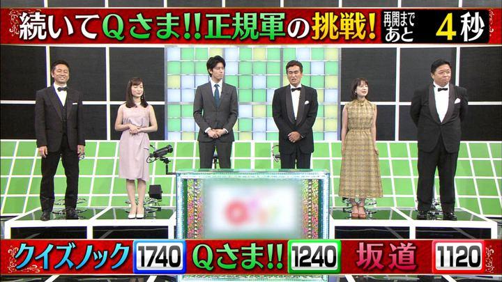2019年08月19日弘中綾香の画像09枚目