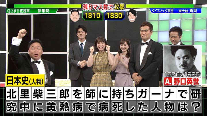 2019年08月19日弘中綾香の画像10枚目