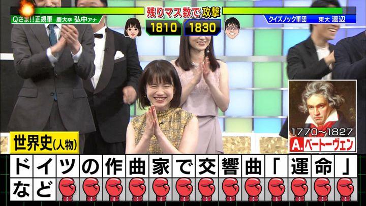 2019年08月19日弘中綾香の画像12枚目