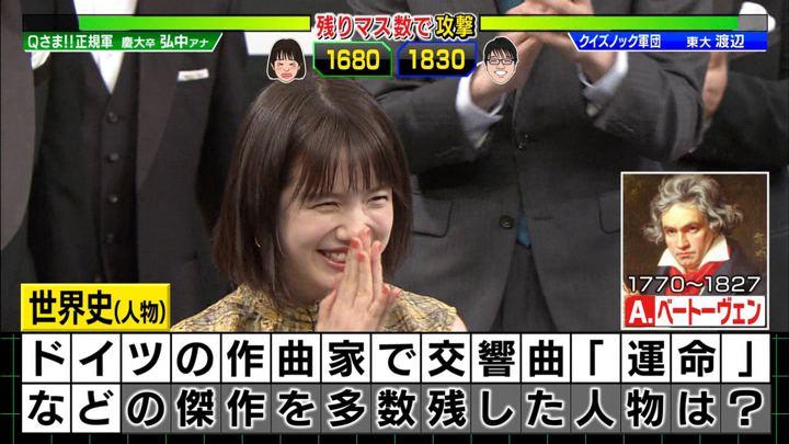 2019年08月19日弘中綾香の画像13枚目