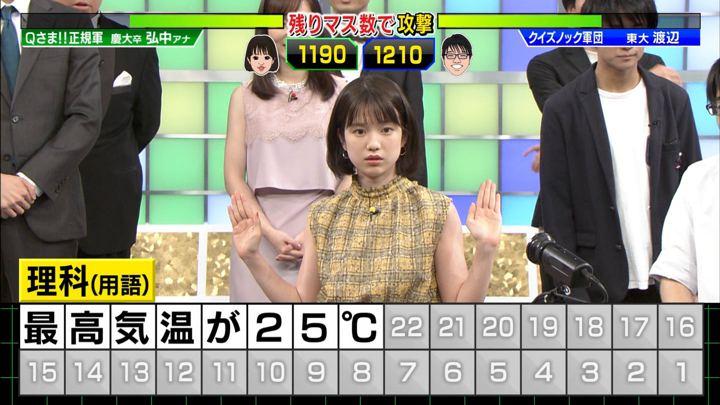 2019年08月19日弘中綾香の画像15枚目
