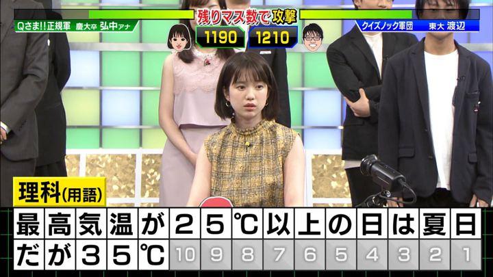 2019年08月19日弘中綾香の画像16枚目