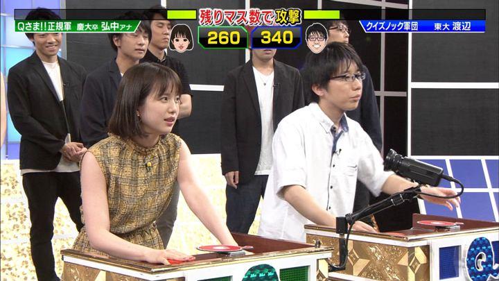 2019年08月19日弘中綾香の画像17枚目