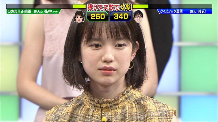 2019年08月19日弘中綾香の画像18枚目