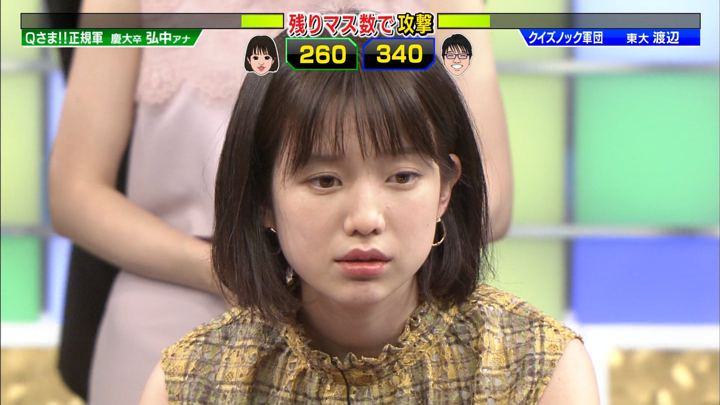 2019年08月19日弘中綾香の画像20枚目