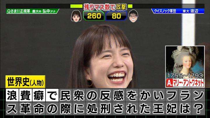 2019年08月19日弘中綾香の画像22枚目