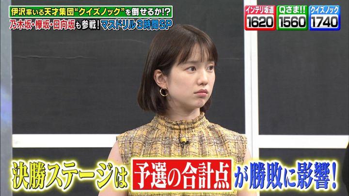 2019年08月19日弘中綾香の画像24枚目
