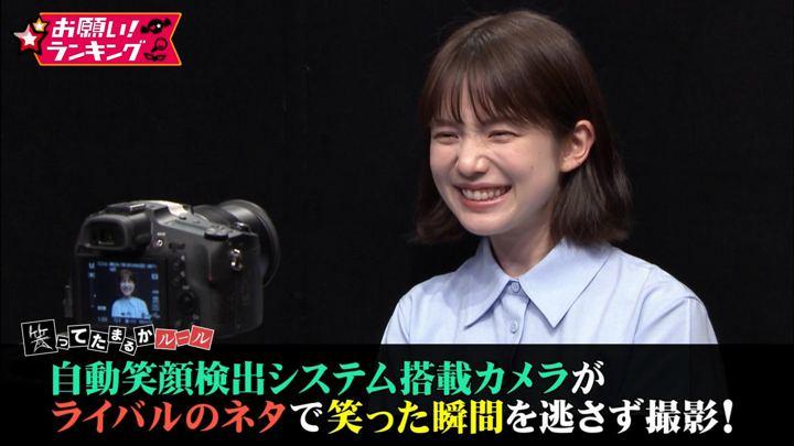 2019年08月28日弘中綾香の画像01枚目