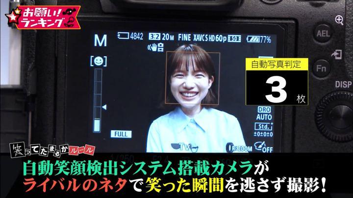 2019年08月28日弘中綾香の画像02枚目