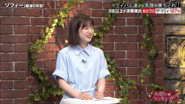 2019年08月28日弘中綾香の画像04枚目
