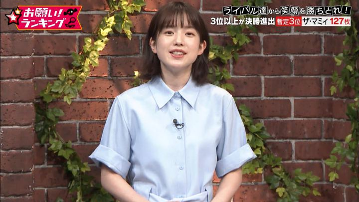 2019年08月28日弘中綾香の画像05枚目