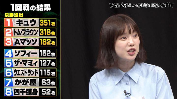 2019年08月28日弘中綾香の画像06枚目